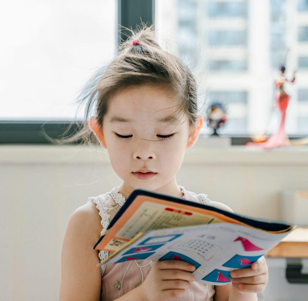 Reading Assessment 1